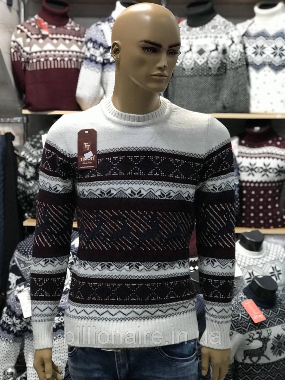 Новорічний светр з оленем