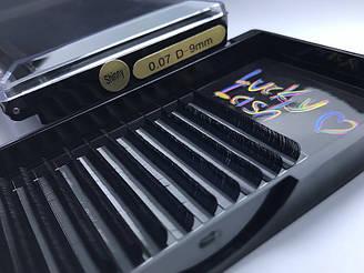 Шелковые ресницы ручного безузелкового сплетения (черные; длина 9mm ) изгиб D, толщина 0.07