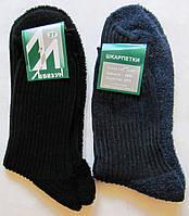 Носки мужские Лебезун теплые, махровые пятка и ступня,р-р 27,29. от 10пар по 9.50 гр