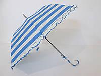 Зонт трость в полоску куполообразный с рюшем