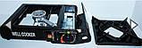 Портативная газовая плита двойного действия с адаптером в кейсе WELL COOKER, фото 2