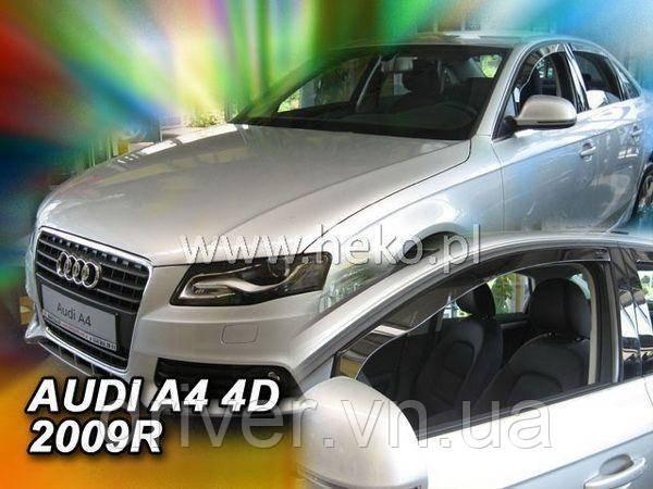 Дефлектори вікон вставні Audi A4 (B8) 2008-2011 4D Sedan