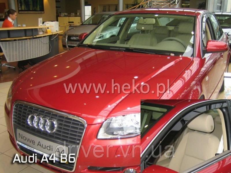 Дефлектори вікон вставні Audi A4 (B6) 2001-2005 4D Sedan