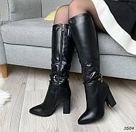 Зимние сапоги на каблуке утепленные мехом ТОЛЬКО 38р