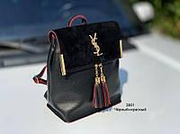 Рюкзак трансформер сумка, женский, кожа, эко, замшевый, zara, замш