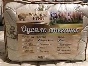 Ковдра вовняна стьобана з овечої вовни