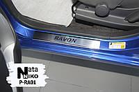 Накладки на пороги RAVON R2 2017-