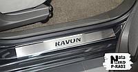Накладки на пороги RAVON R4 2017-