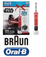 Электрическая зубная щетка Braun Oral-B Kids Star Wars + фирменный чехол