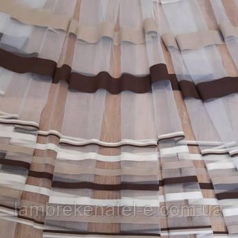 Тюль коричневая полоска недорого
