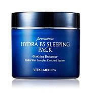 Глубоко увлажняющая ночная маска AHC PREMIUM HYDRA B5 SLEEPING PACK, 100мл