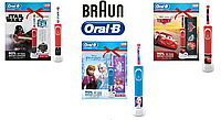 Детская зубная щетка ORAL-B (Оригинал) Мальчик/Девочка от 3+ лет