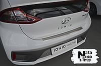 Накладка на бампер с загибом HYUNDAI   IONIQ 2016-