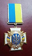 """Сувенирная медаль """"Патріот України"""" + бланк"""