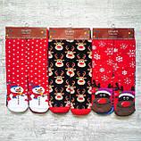 Новогодние женские махровые носки 2 пары, фото 2