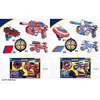 Набір зброї суперГерої с м'якими кульками та щитом. Музичні, світлові ефекти