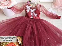 Бальное пышное платье на утренник и праздник 6, 7, 8, 9, 10 лет марсала