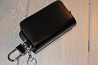 Авто ключниця, key holder,ключница
