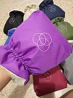 Муфта варежки теплые рукавицы для коляски сирень, темно-сиреневый, фото 1