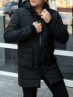 Чоловіча куртка на синтепоні Відправляємо Наложкою! пуховик ПАРКА