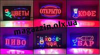 Торговая LED светодиодная вывеска реклама кофе чай кава открыто