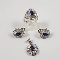 Комплект серебряных ювелирных украшений кольцо серьги кулон с натуральным сапфиром и фианитами