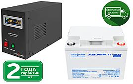 ИБП для котла 3-4ч ИБП LPY-B-PSW-500VA(350W)12V и АКБ мультигель AGM LPM-MG 12 - 40AH