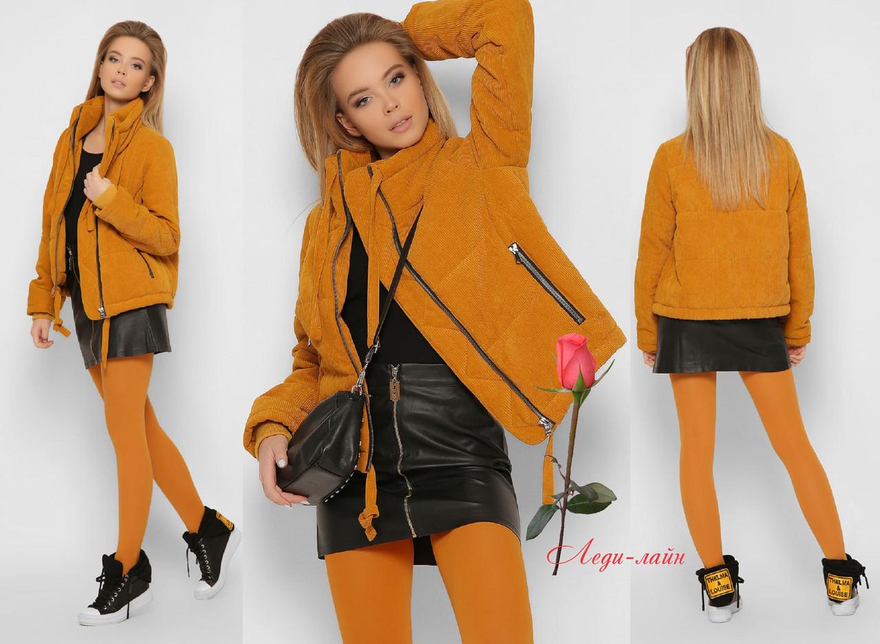 Демисезонная женская куртка оверсайз на молнии  GT-8857