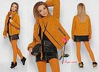 Демисезонная женская куртка оверсайз на молнии  GT-8857, фото 1