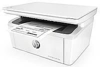 БФП HP LaserJet Pro M28a (W2G54A) 3в1 принтер, сканер, копір