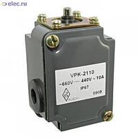 Выключатель путевой ВПК-2110