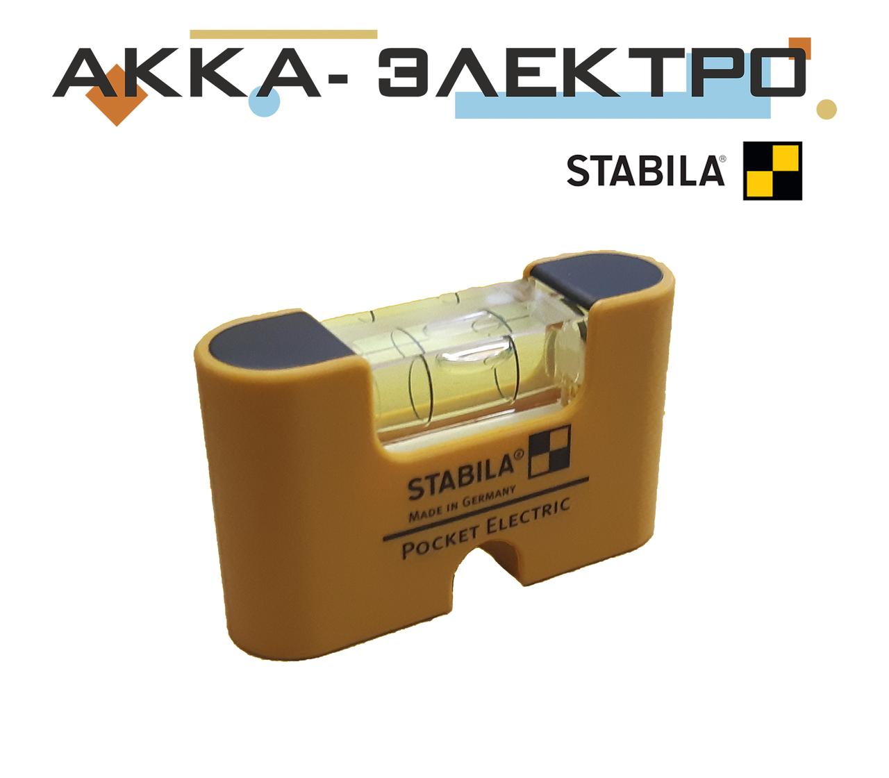 Рівень STABILA кишеньковий серія Pocket Electric (17775)