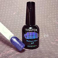 Гель-лак глиттерный для ногтей Starlet Professional Platinum Shine Gel №010, 10 мл