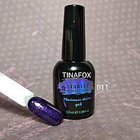 Гель-лак глиттерный для ногтей Starlet Professional Platinum Shine Gel №011, 10 мл