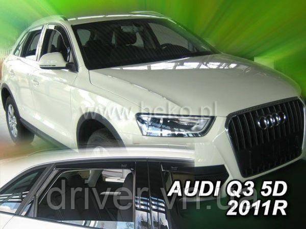 Дефлектори вікон вставні Audi Q3 2011 -> 5D