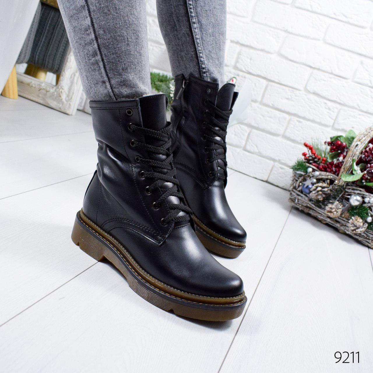 """Ботинки женские зимние, черного цвета из натуральной кожи """"9211"""". Черевики жіночі. Ботинки теплые"""