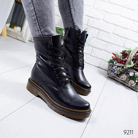 """Ботинки женские зимние, черного цвета из натуральной кожи """"9211"""". Черевики жіночі. Ботинки теплые, фото 2"""