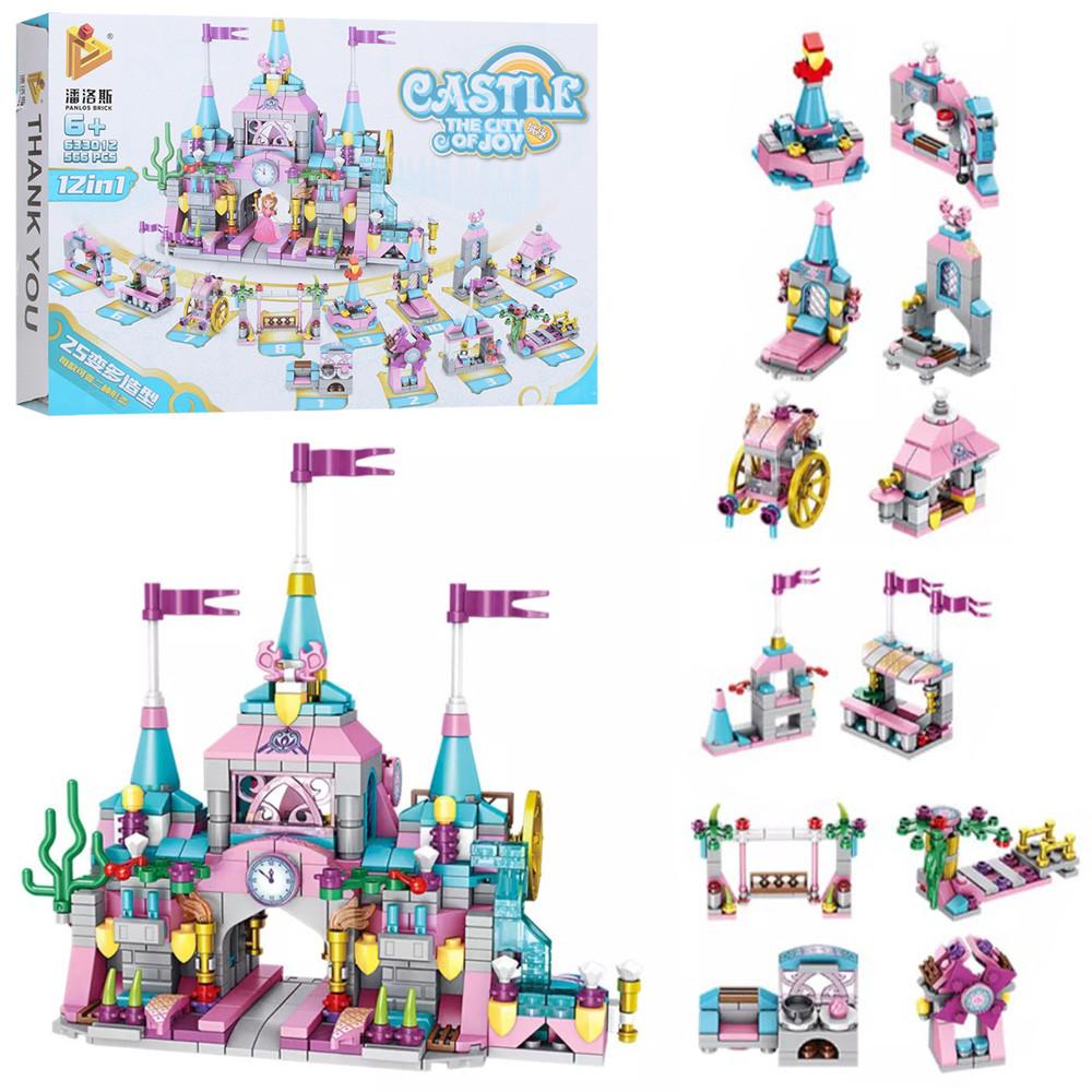 Детский конструктор Волшебный замок принцессы (566 деталей)