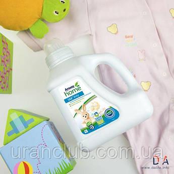 Жидкое концентрированное средство для стирки детского белья со смягчающим эффектом 1л.AMWAY HOME™SA8™