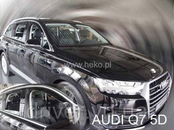 Дефлектори вікон вставні Audi Q7 5D 2006-2015