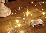 Гирлянда светодиодная желтая (LED), 10 м, с батарейками ААх3 (Гирлянда Нить на батарейках, микронить), фото 2