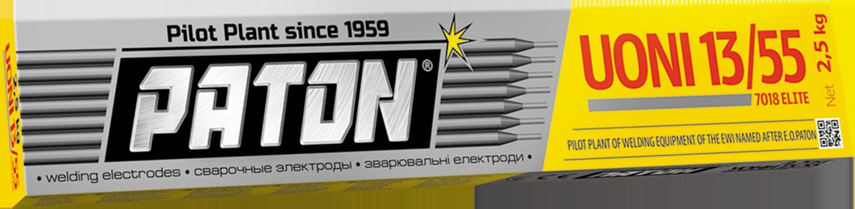Электроды ПАТОН 7018 ELITE (УОНИ 13/55) Ø 4 мм (упаковка - 5 кг)
