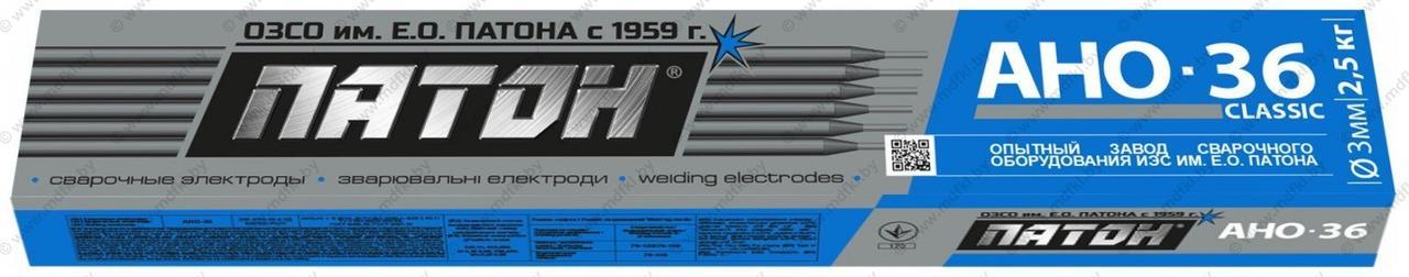 Электроды ПАТОН АНО-36 Ø 3 мм (упаковка - 5 кг)