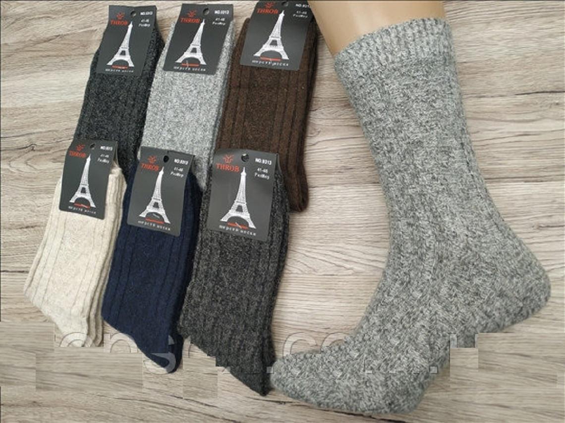 Шерстяные носки: продажа, цена в Славянске. носки, гольфы, гетры ... | 855x1140