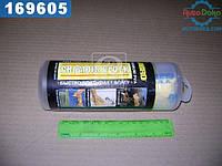 ⭐⭐⭐⭐⭐ Салфетка замшевая ABRO 43х32см  CH-330-R