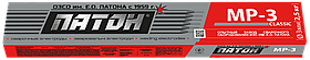 Електроди ПАТОН МР-3 3 мм (упаковка - 5кг)