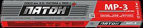 Электроды ПАТОН МР-3 3 мм (упаковка - 5 кг)