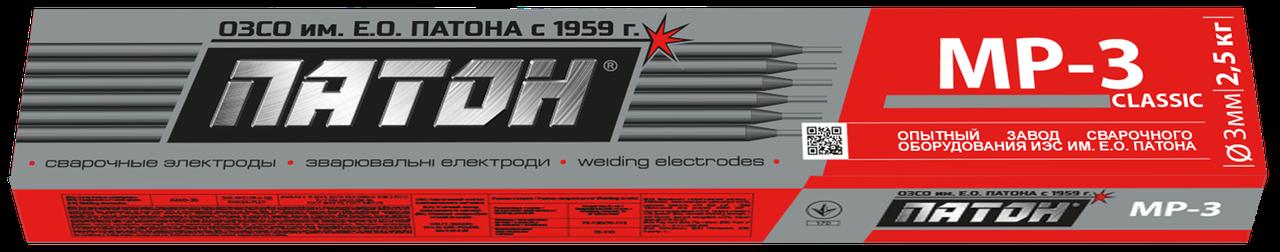 Электроды ПАТОН МР-3 4 мм (упаковка - 5 кг)
