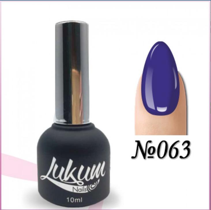 Гель лак Lukum Nails № 063