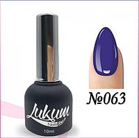 Гель лак Lukum Nails № 063, фото 1